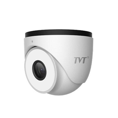 IP Kamera  TD-9525A3-FC