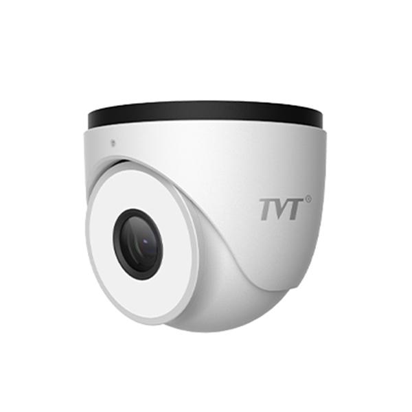 IP Kamera  TD-9525A3-FR