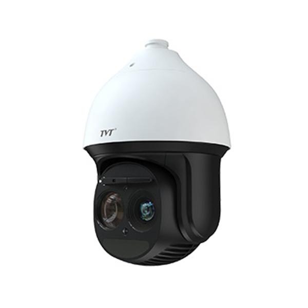 IP Kamera  TD8843IE